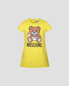 فستان موسكينو